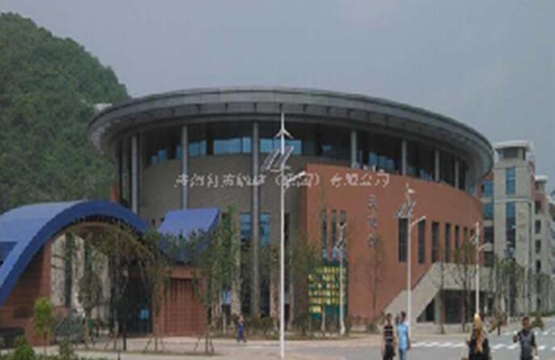 贵州省水利电力学校清镇新校区--A10学生活动中心