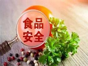 宁夏食品检测机构