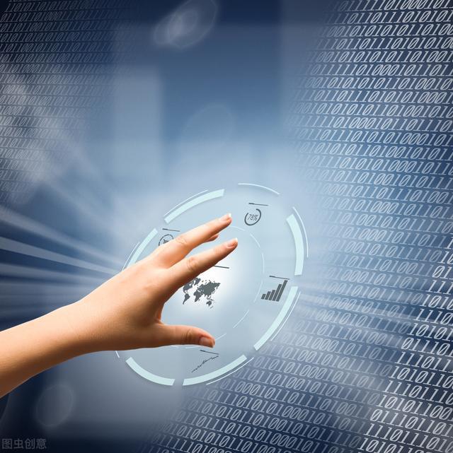 物联网时代贵阳小程序开发的4个核心