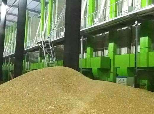 粮食干燥机是怎样进行作业的