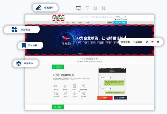上海网络公司美站制作