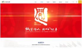 为什么扬州网络公司可以留住客户?