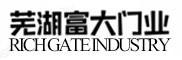 芜湖市富大门业有限公司