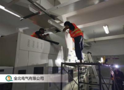 高低压成套设备维修
