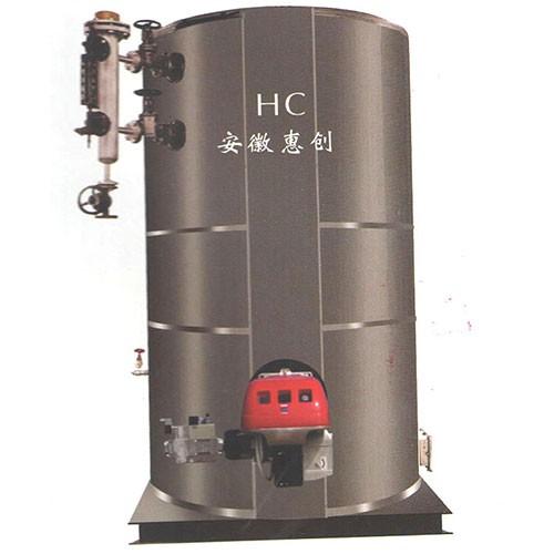 (C)LSS型燃油(氣)鍋爐