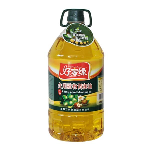 食用植物调和油核桃山茶清香型
