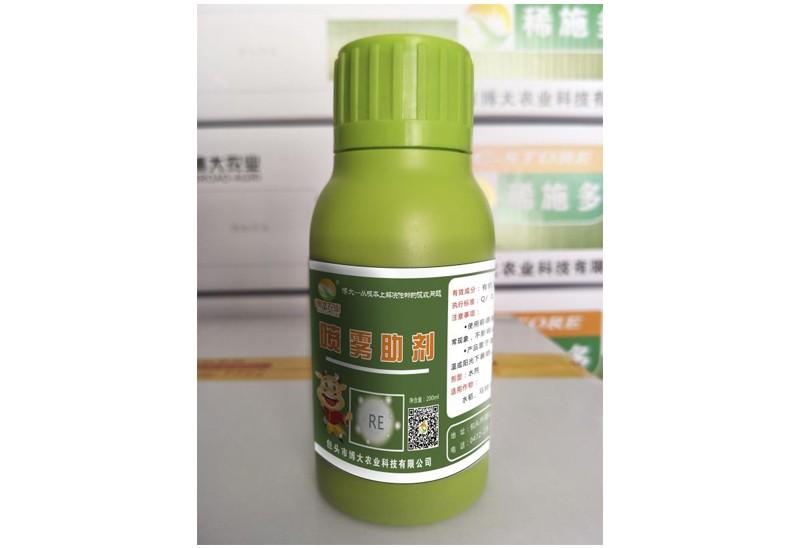 稀土叶面肥-喷雾助剂