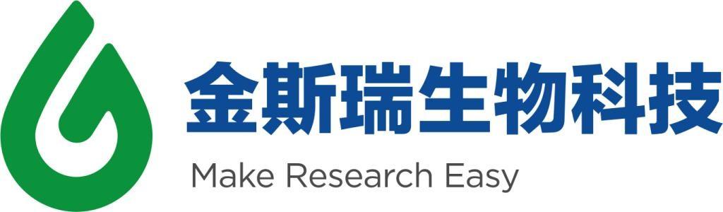 网站推广|与南京金斯瑞生物科技有限公司达成网站推广服务