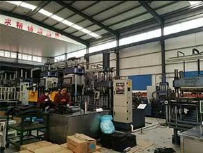 橡胶产品加工厂