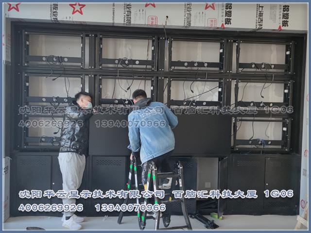 沈阳软件园某单位拼接屏项目完成 -46寸三星1.7拼缝3*4拼接屏