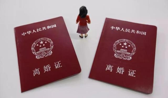 《中华人民共和国婚姻法》