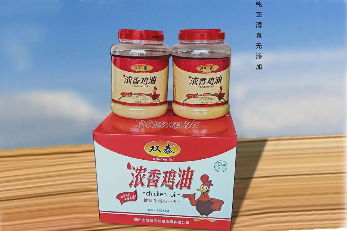 浓香鸡油4.5L*4