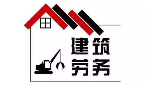 建筑劳务工人实名制管理的几个建议