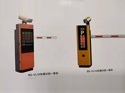 道闸厂家解释升降路桩该挑选全自动升降柱、半自动升降柱還是固定不动隔离桩呢?