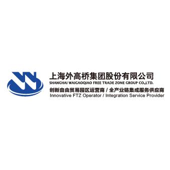 上海外高桥集团股份有限公司