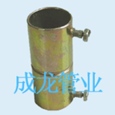 金屬穿線管配件批發