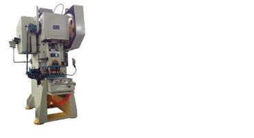 医用铝盖及医用易拉盖生产线(生产能力:100-500只/分)