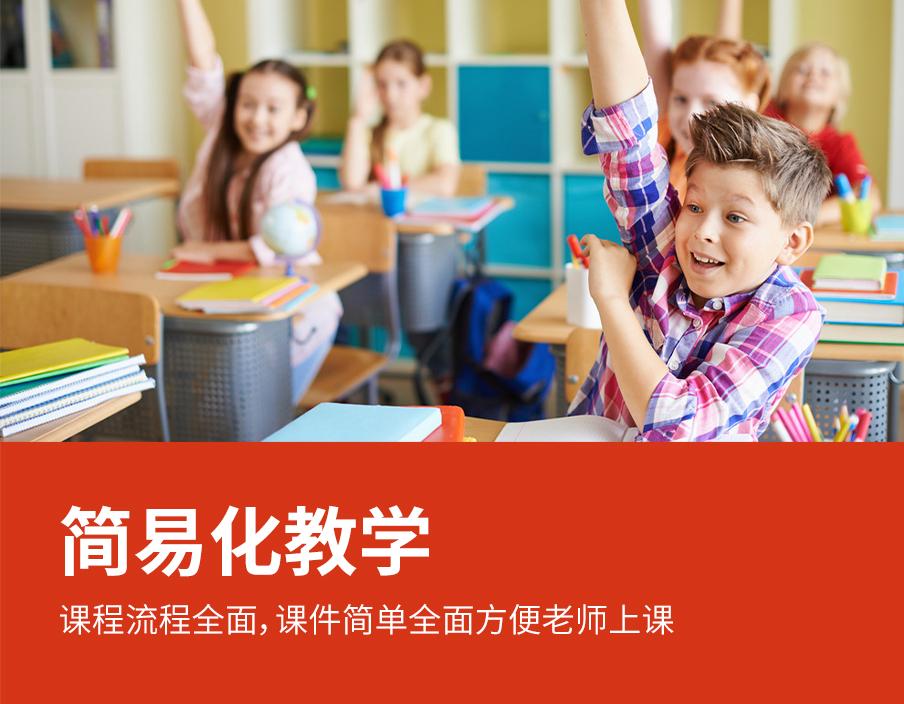 硬笔书法加盟教学优势