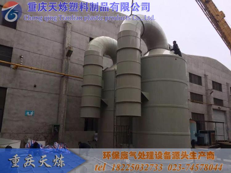 化肥厂亚博yabo登入yaboapp网站设备