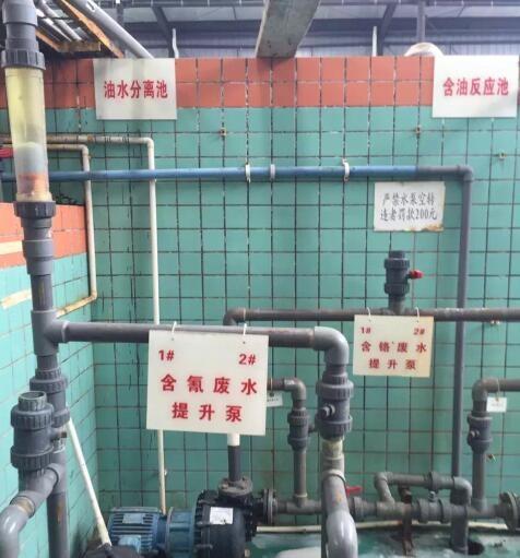 实验室污水处理