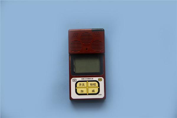 CD5多参数测定器