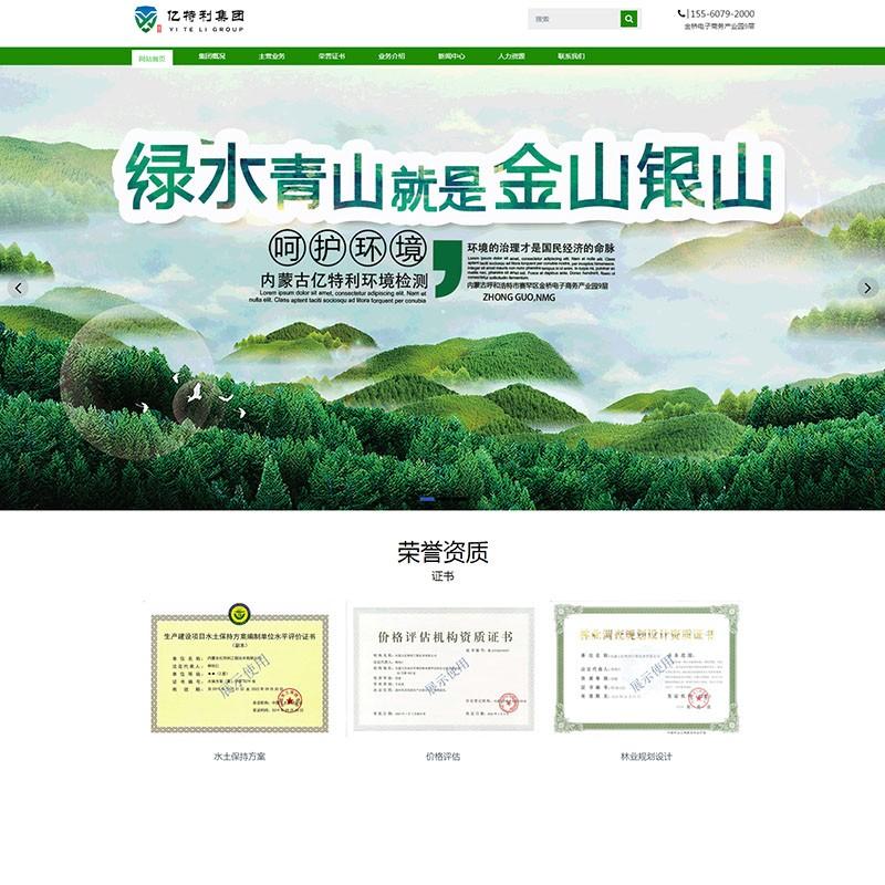 环境检测公司