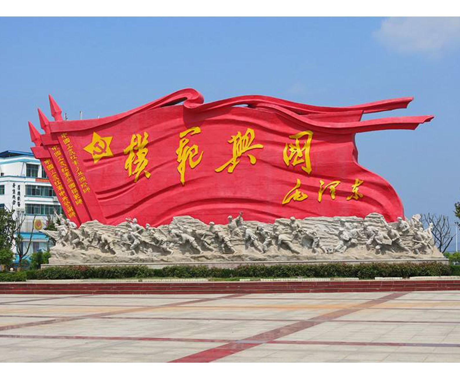 广场雕塑设计制作