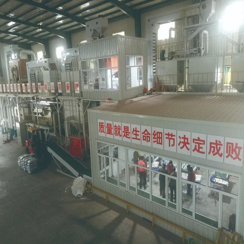 5ZT-10L型种子加工生产线2