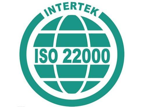 ISO22000认证标本