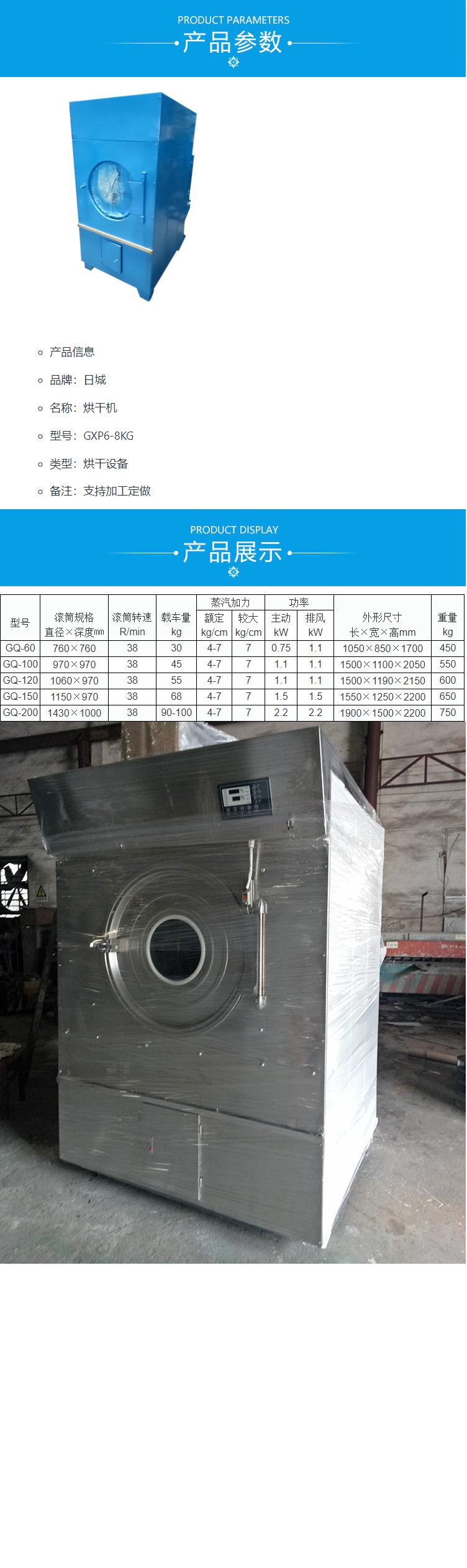 供应多功能多用途GXP6-8KG干洗机整熨洗涤设备全自动全封闭干洗机