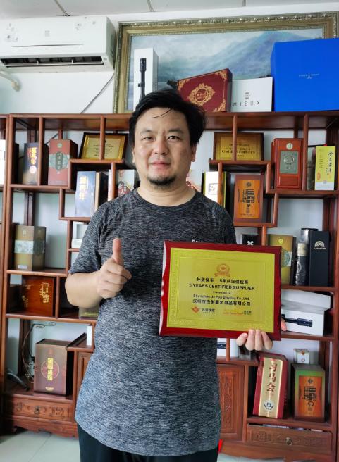 外贸快车5年认证供应商|深圳市杰创展示用品有限公司