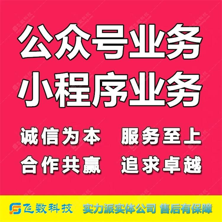 飞数科技陶瓷网站