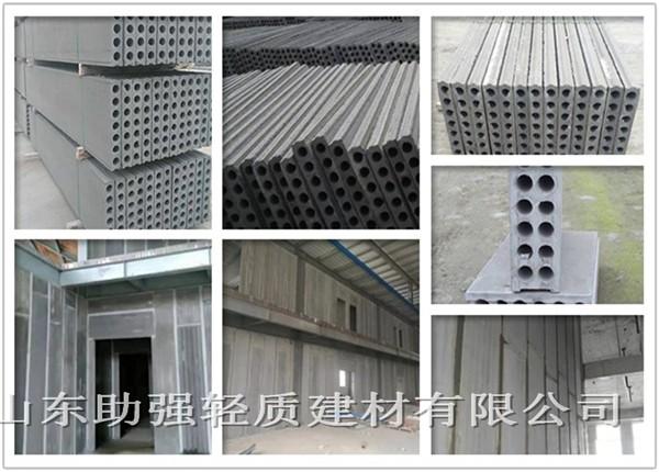 使用轻质隔墙板作为搭建房子的材料有哪些好处