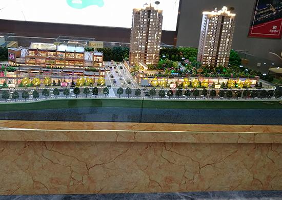 金鳳商貿新城