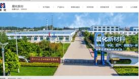 对于关键词排名很难提升的问题扬州网站建设应该怎么处理呢?