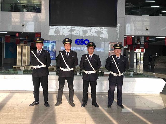 滁州颐高电子商务产业园