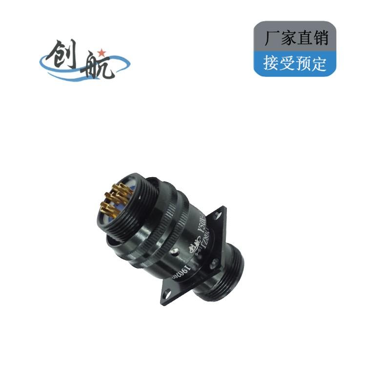Y50X圆形卡口式连接电连接器