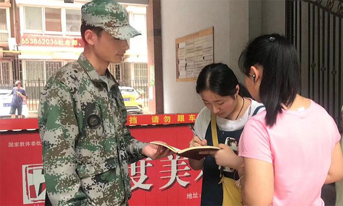 郑州画室封闭式管理
