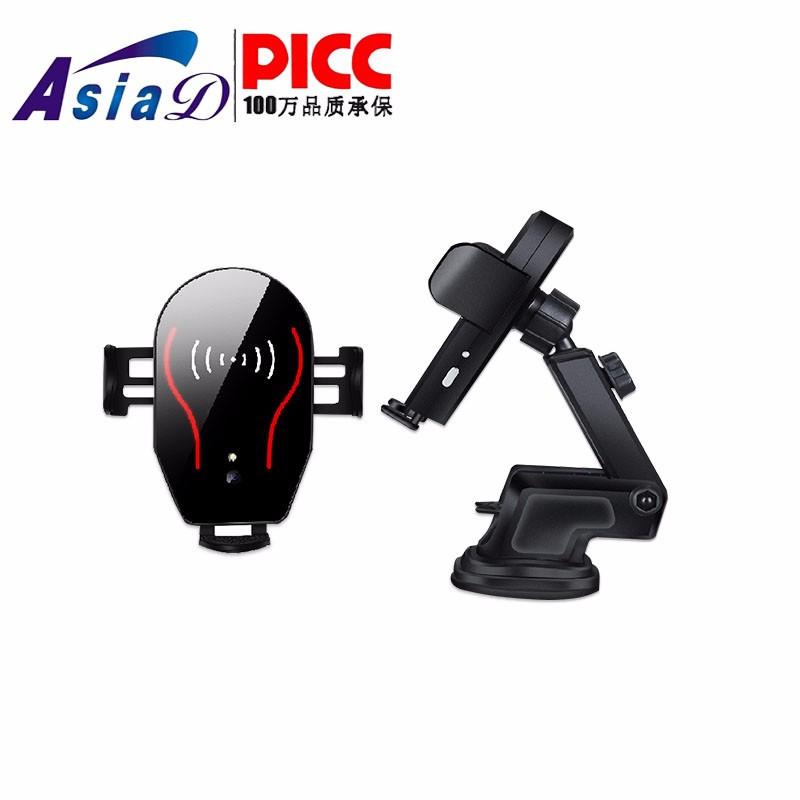 AD003智能感应车载手机支架无线充