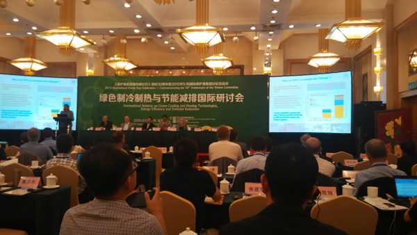 International Symposium on green refrigeration / heating technology and energy saving and emission reduction