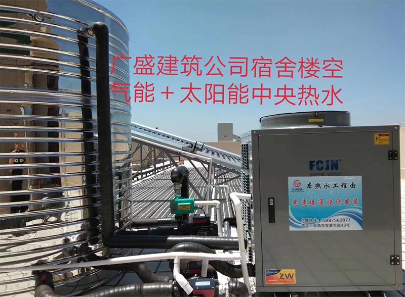 广盛建筑公司宿舍楼热水设备