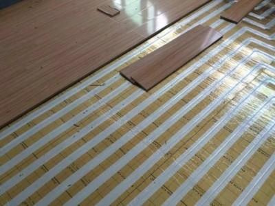 电地暖垫(木地板专用)