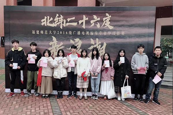 福州表演艺考培训
