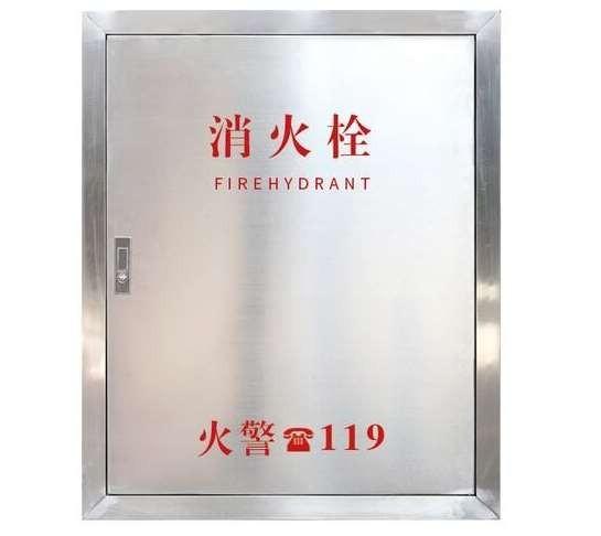 消防箱是安装有哪些规范要求