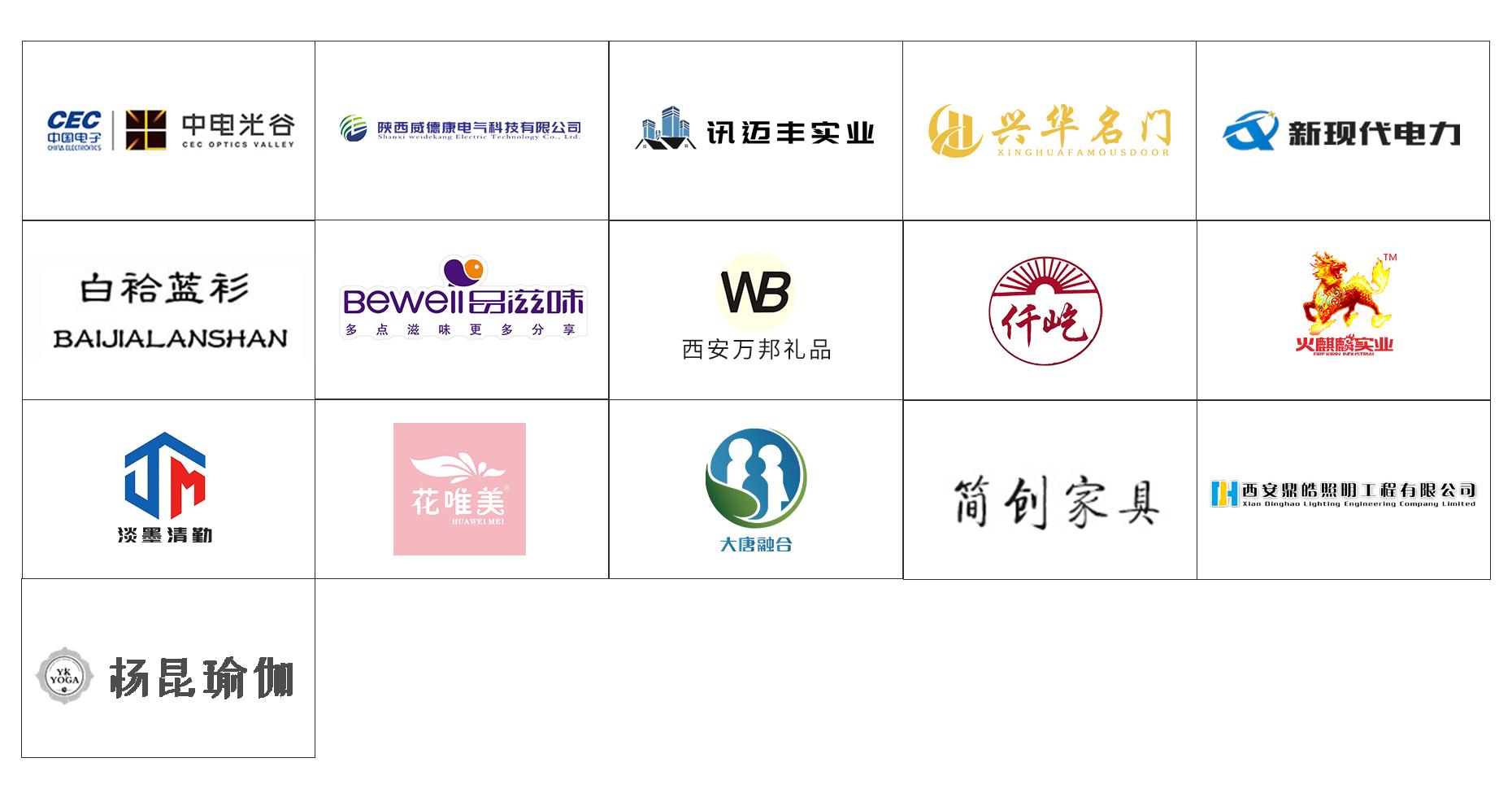 西安网站建设经典案例