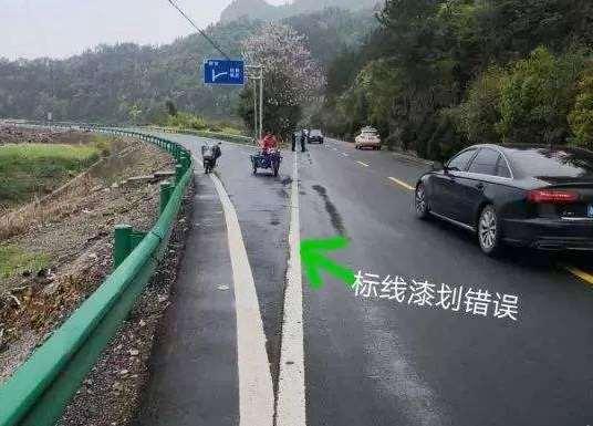 道路标线清除有讲究