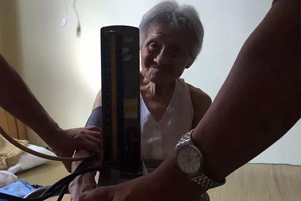 敬老院教你如何做个健康的老年人