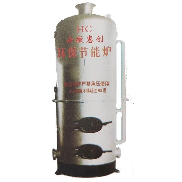 CLWC型常壓生物質熱水鍋爐