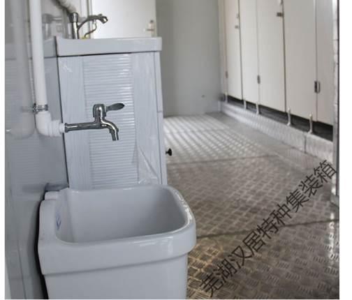 简述移动厕所的构成