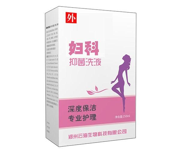 妇科抑菌洗液